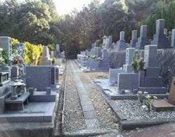 武田山墓苑