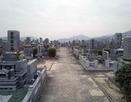 府中町永田共同墓苑