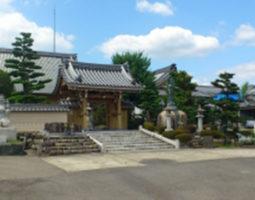 泉徳寺霊園(いずみ霊園)