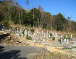 廿日市市営川末墓地