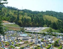 大安寺霊園