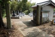 無量院霊園