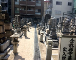 金龍禅寺境内墓地