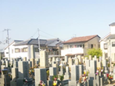 天美中央霊園 イメージ1