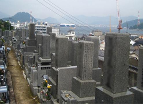 元宇品千暁寺墓地 イメージ1