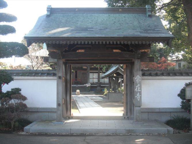 常在寺 イメージ1