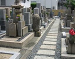 無量寺墓地