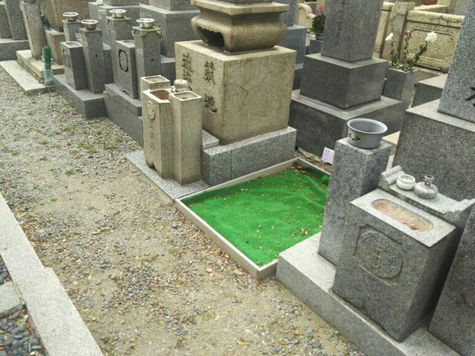 佛足寺墓苑 イメージ1