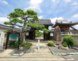 行徳墓地(常忍寺)