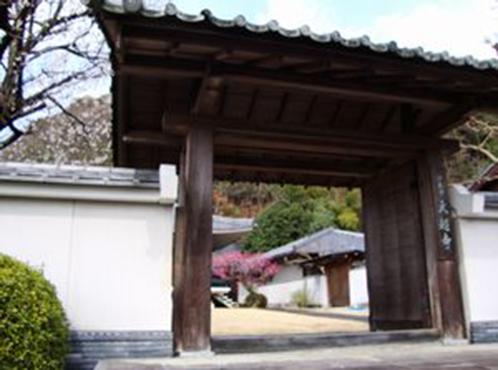 大超寺 イメージ1