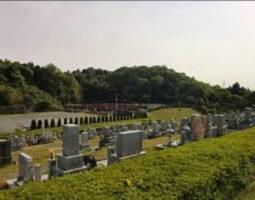 湖南市営 笹ケ谷霊園