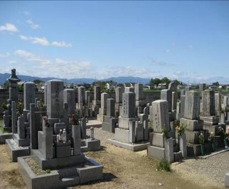 妙楽寺中堂墓地 イメージ1