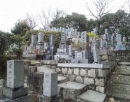 尾長町栗山墓地