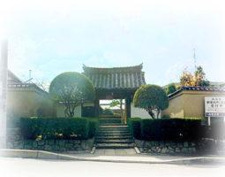 願成寺墓苑