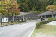 川西市公営霊園