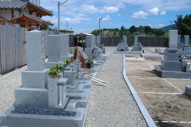 九田寺墓苑 イメージ2