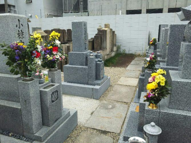 梅松院墓苑 イメージ2