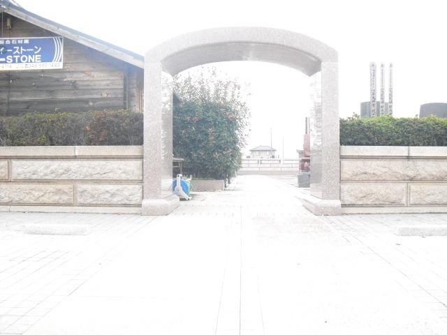 埼玉山霊園 イメージ1