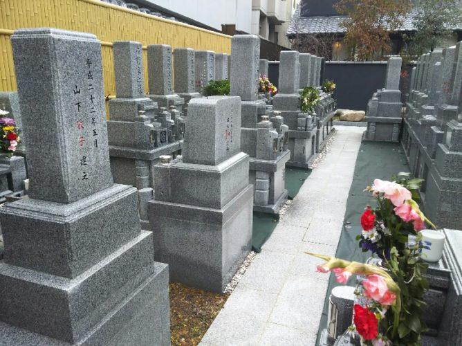 泰聖寺墓地 イメージ2