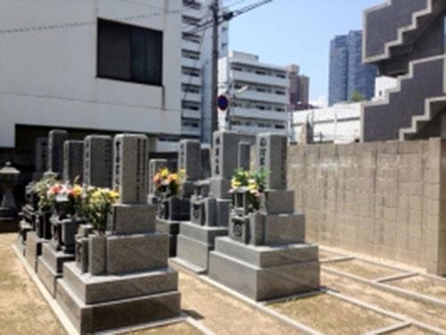 延命院境内墓地 イメージ2