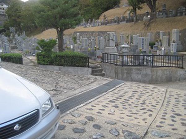 長安寺墓地 イメージ2