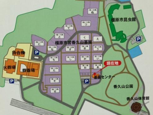 橿原市営 香久山墓園 イメージ2