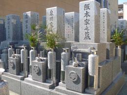 荘厳浄土寺霊園 イメージ3