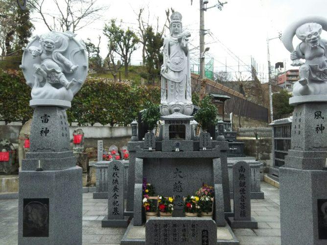 泰聖寺墓地 イメージ3
