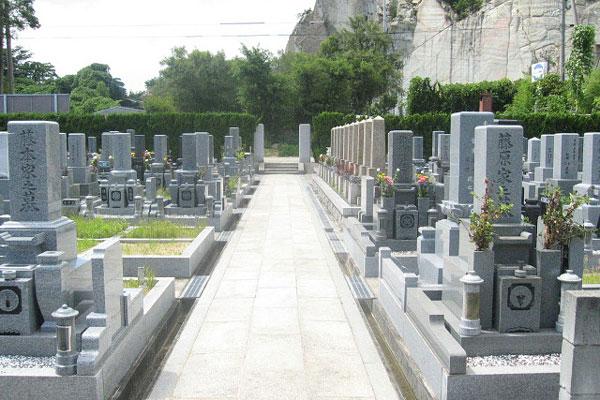 伊保崎公園墓地 イメージ4