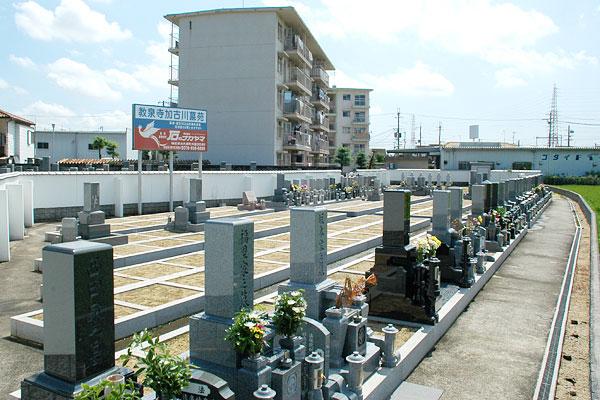 加古川墓苑 イメージ4