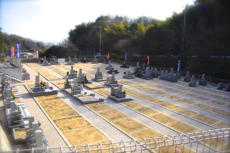 オアシス墓苑 福山西 イメージ1