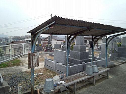 府中町永田共同墓苑 イメージ4