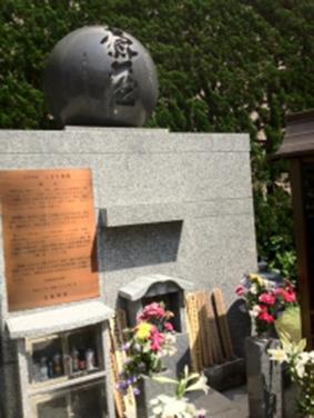 金龍禅寺境内墓地 イメージ4