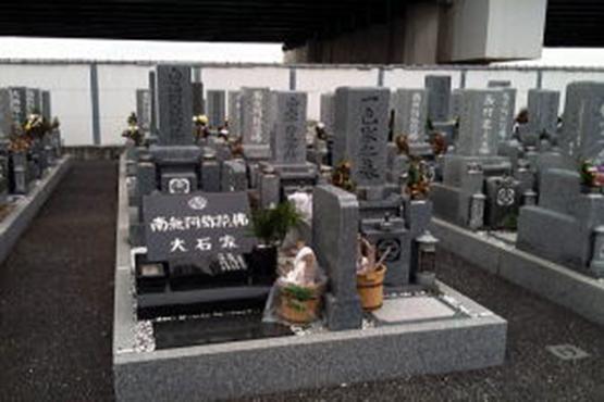 高石市営 浜墓地 イメージ4