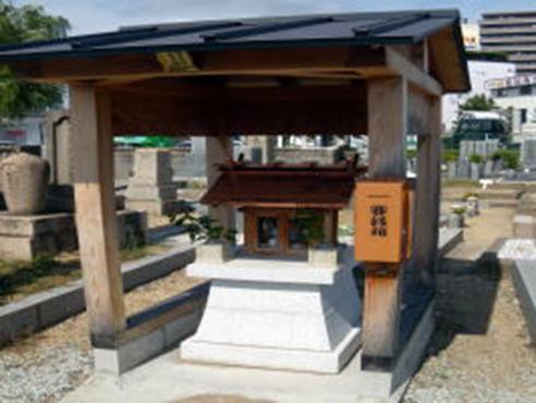 長曽根黒土共同墓地 イメージ4