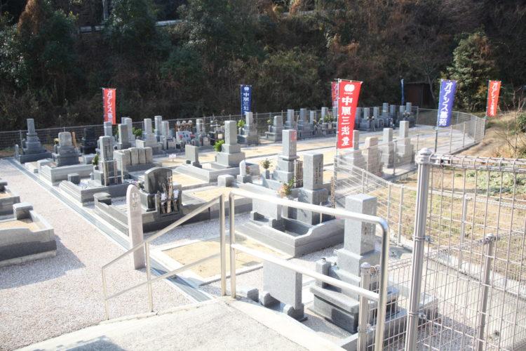 オアシス墓苑 福山西 イメージ3
