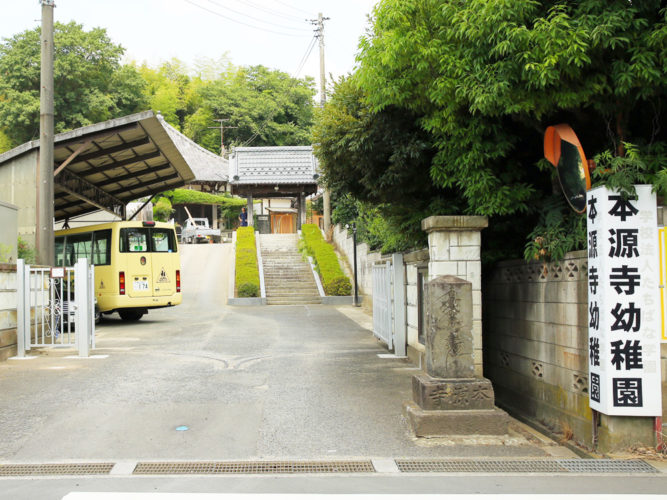 松戸大橋樹木葬墓地 イメージ2