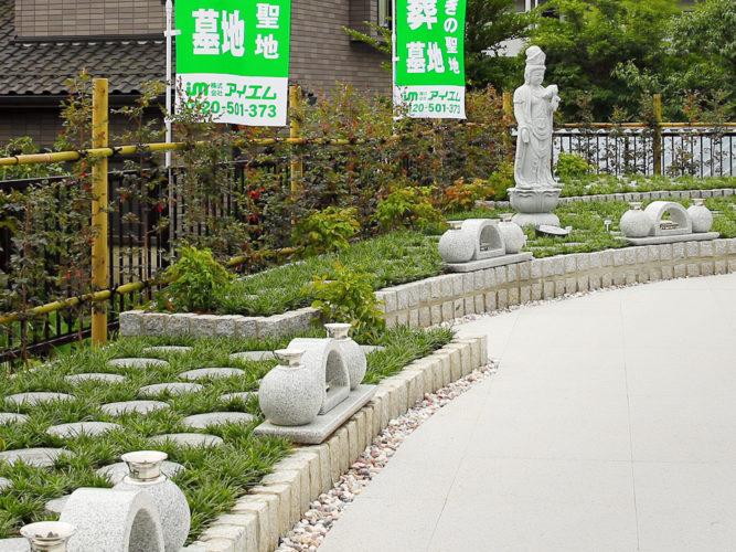 松戸大橋樹木葬墓地 イメージ1
