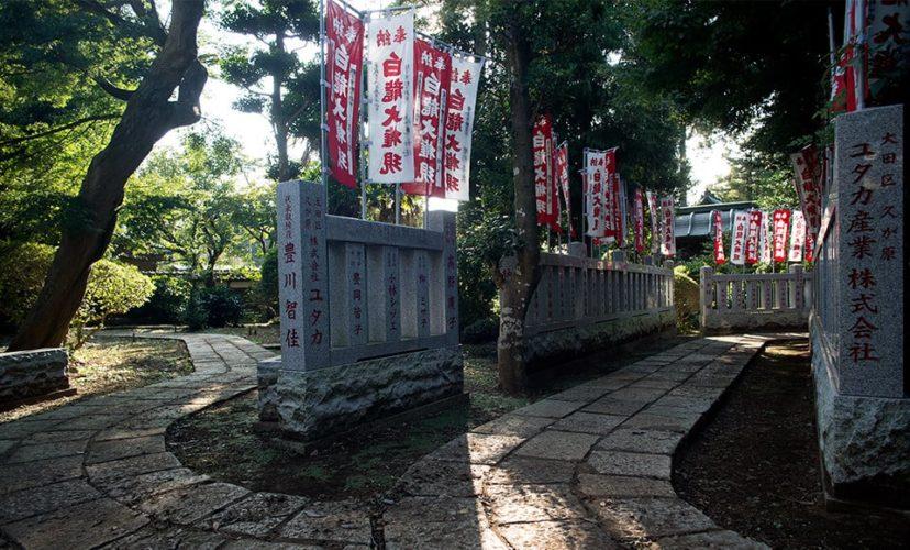 松戸庭苑 イメージ5