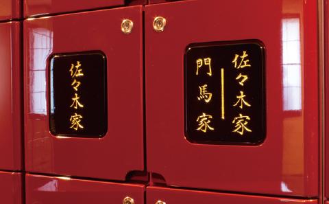 正善寺 調布霊廟 イメージ4