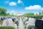 海老名フォーシーズンメモリアル 永代供養墓「花ことば」