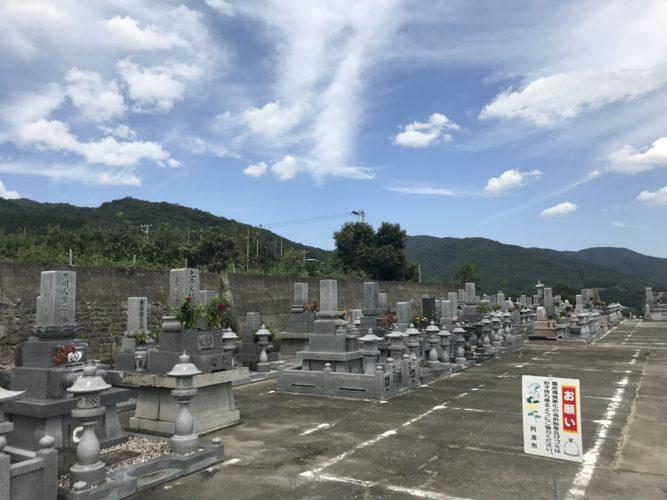 阿波市営 北正広墓地 イメージ4