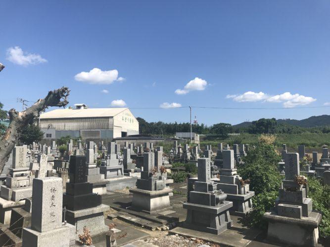 徳島市営 不動中須墓地 イメージ3