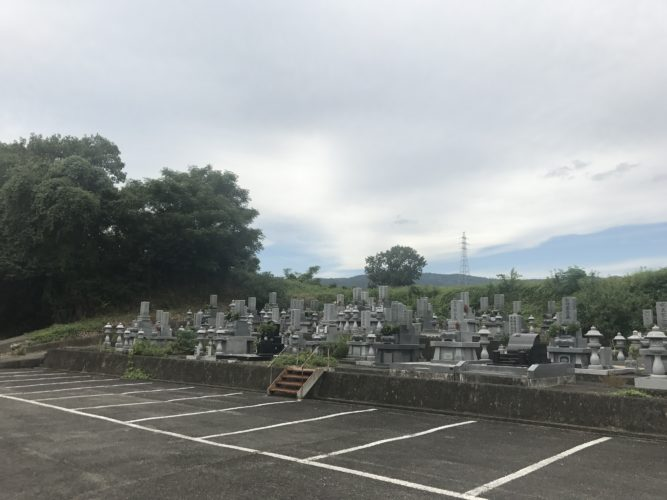 阿波市営 丸山墓地 イメージ4