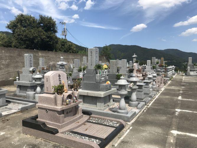阿波市営 北正広墓地 イメージ9