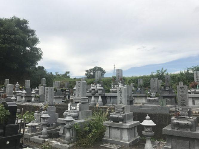 阿波市営 丸山墓地 イメージ2