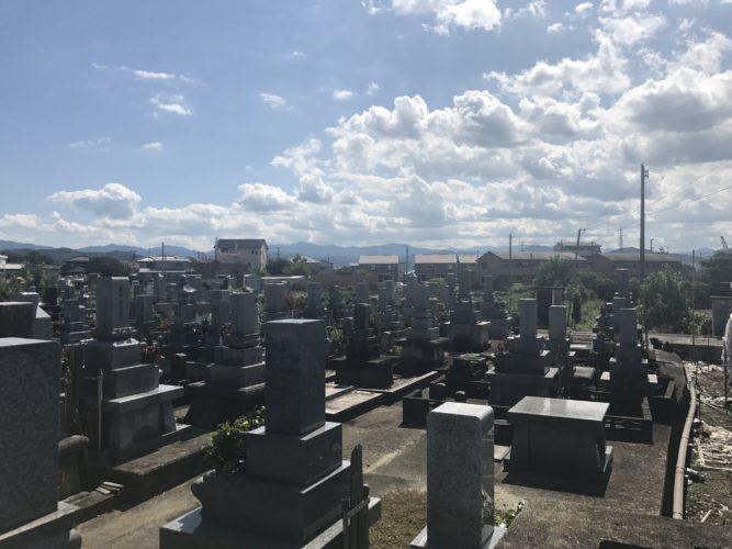 徳島市営 不動中須墓地 イメージ2