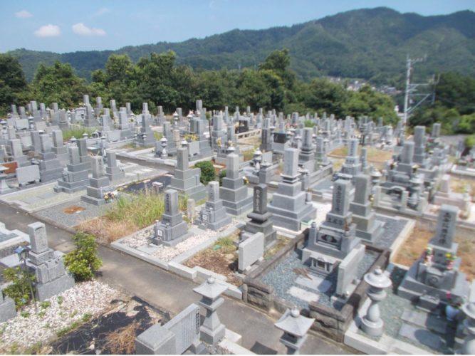 広島市営 天王墓地 イメージ1