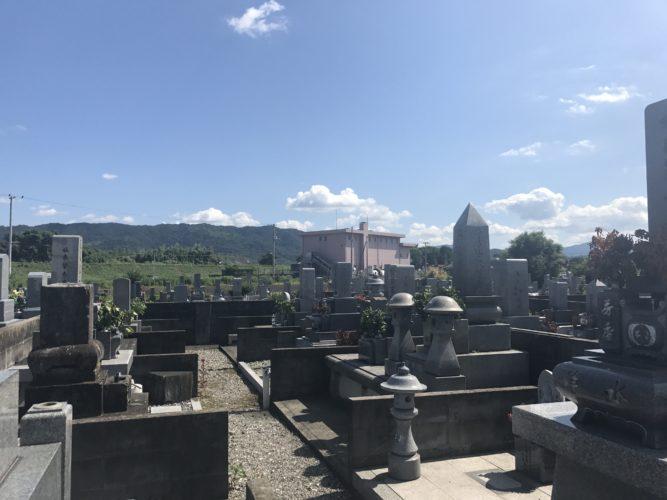 徳島市営 不動中須墓地 イメージ1
