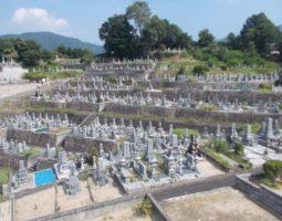 広島市営 小越墓園